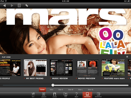 app mars magazine ebook เทพๆ 4